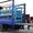 Быстрая доставка грузов из Европы  EUR(E-PAL) . #1171774