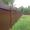 Ворота распашные. Калитки. Забор из профлиста. - Изображение #5, Объявление #1362435