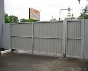 Забор (профнастил). Штакетник металлический. Ворота. - Изображение #3, Объявление #1377407