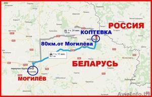 Дом кирпичный. агр. Коптевка. 80 км.от г.Могилева - Изображение #4, Объявление #1493764