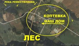 Дом кирпичный. агр. Коптевка. 80 км.от г.Могилева - Изображение #5, Объявление #1493764