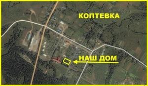 Дом кирпичный. агр. Коптевка. 80 км.от г.Могилева - Изображение #6, Объявление #1493764