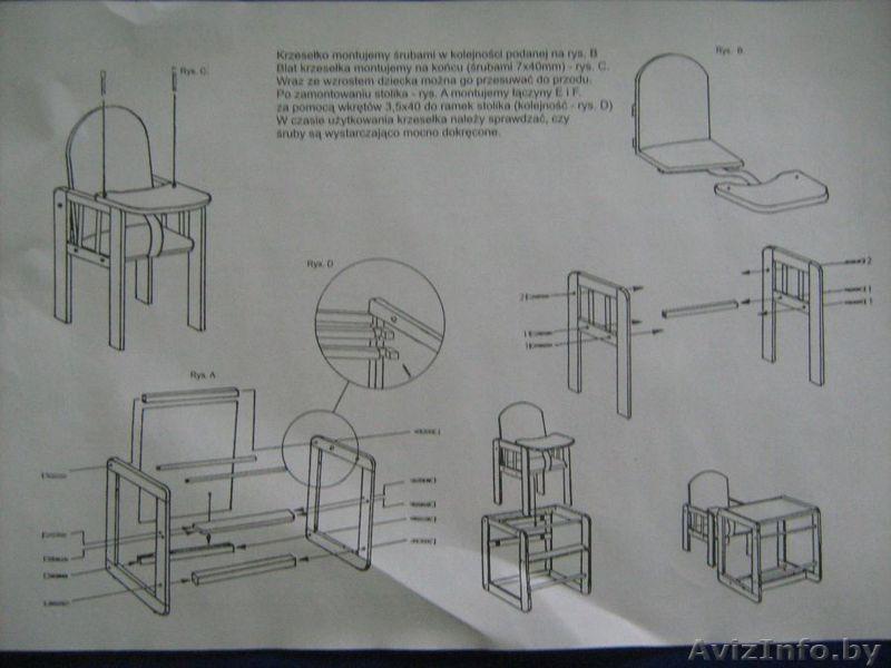 Стульчик для кормления трансформер своими руками чертежи 13