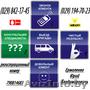 Lumus-stroi ,  оказывает услуги физическим и юридическим лицам