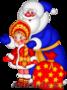 Весёлый Дед Мороз и Снегурочка поздравят Ваших детей в Могилёве