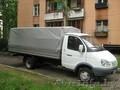 Продается Кузов ГАЗ 330202 Удлиненная