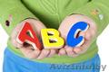 Курс общего развития для детей 4-5 лет с углубленным изучением английского языка