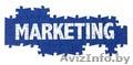 Маркетинг  в одни руки.Услуги маркетолога в Могилевской области.