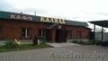 Продам готовый бизнес - кафе г.Кричев