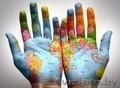 Изучение иностранных языков за рубежом