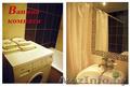Комфортабельные апартаменты на сутки, WI-Fi, отчетные документы - Изображение #5, Объявление #751034