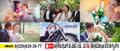 Видеосъемка,  видеооператор свадебный