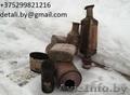 Продать катализатор в Могилеве 80299821216, Объявление #1526715