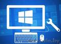 Установка Windows программ антивирус
