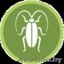 Быстро и эффективно проведет обработку от любых насекомых и грызунов