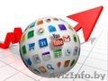 Публикация объявлений с рекламой Ваших товаров и услуг Могилев