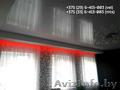 Натяжной потолок дешево и качественно, Объявление #1636073
