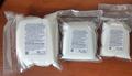 Нитритная соль йодированная 0, 5-0, 6% АКЦИЯ